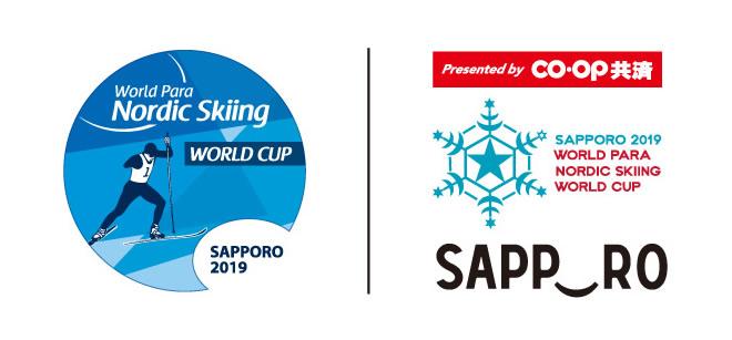 2019ワールドパラノルディックスキーワールドカップ札幌大会